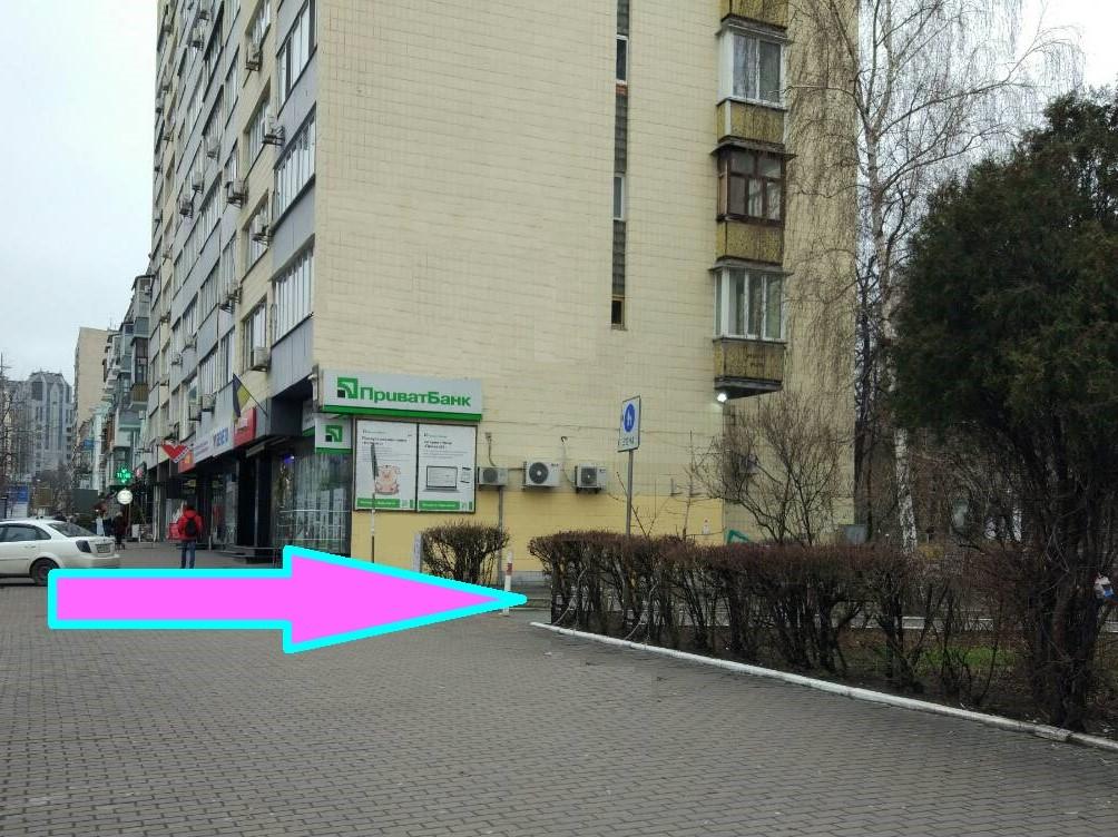 фото с улицы