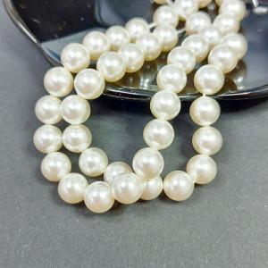 Swarovski 5810 Round Pearl Beads- Crystal White Pearl