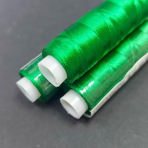 Нитки вискоза для вышивания Gamma 75/2 400м Зеленые