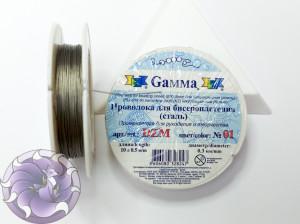 Тросик для бисера Gamma металл 0,3 Длинна 10 м Цвет серебро