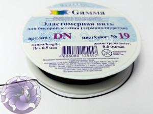 Резинка для бисера Gamma 0,6 мм длинна 18 м Цвет черный, полиуретан