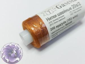 Швейные нитки для жгутов 20s/2 Gamma Micron 200 цвет 446