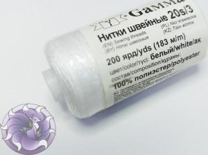 Швейные нитки для жгутов 20s/3 Gamma Micron 200 цвет Белый