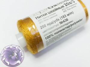 Швейные нитки для жгутов 20s/3 Gamma Micron 200 цвет 436