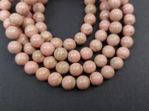 Бусина 8мм Натуральный камень 10 штук, Цвет 327