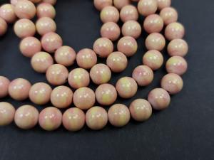 Бусина 8мм Натуральный камень 10 штук, Цвет 322