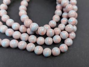 Бусина 8мм Натуральный камень 10 штук, Цвет 323