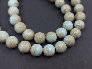 Бусина 8мм Натуральный камень 10 штук, Цвет 326
