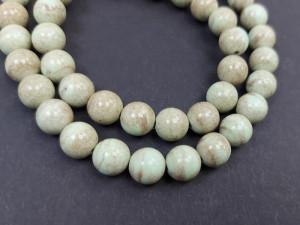 Бусина 8мм Натуральный камень 10 штук, Цвет SN325