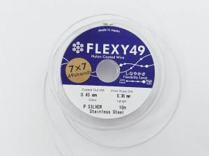 Сверх прочный стальной ювелирный тросик Flexy49 Япония 0,45 мм, Цвет жемчужное серебро, 1 метр