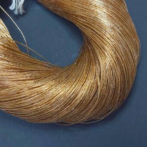 Нитки металлизированные для вышивки индийские 10 м, бежевый