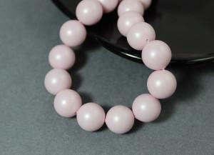 Swarovski 5810 Round Pearl Beads- Rosaline Pearl