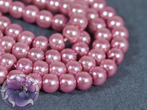 Жемчуг стеклянный 4мм 110шт Цвет Розовый