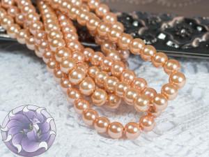 Жемчуг стеклянный 4мм 110шт цвет Светлый персик