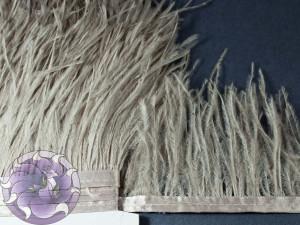 Лента из перьев страуса 8-10см цвет Темно бежевый