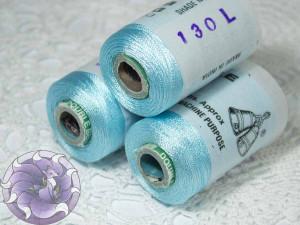 Нитки вискоза для кистей 150D/2 500м цвет №130L