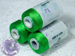 Нитки вискоза для кистей 150D/2 500м цвет №71